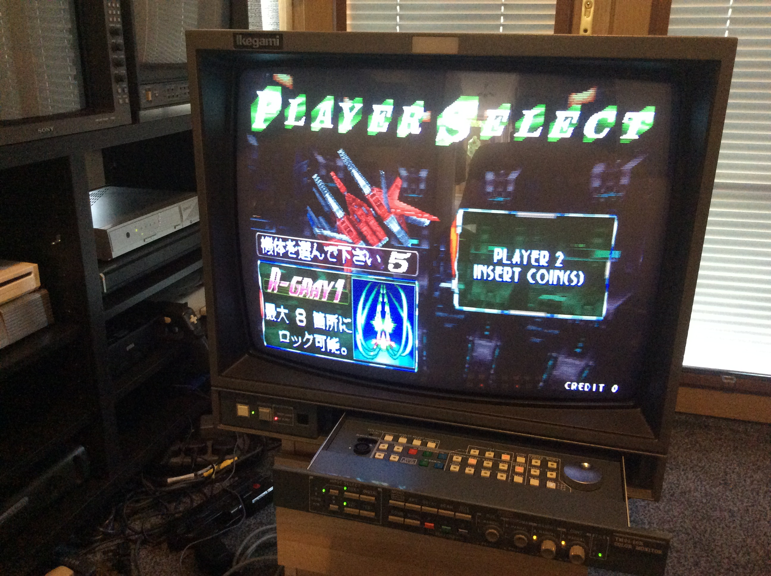 Any CRT fans on the forum? Monitors, broadcast, tvs - Retro