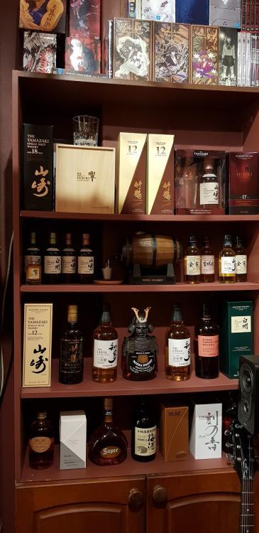 japwhisky.thumb.jpg.cc876dc69bba1db3fe606c73b53dd98c.jpg