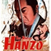 Hanzo the Razor